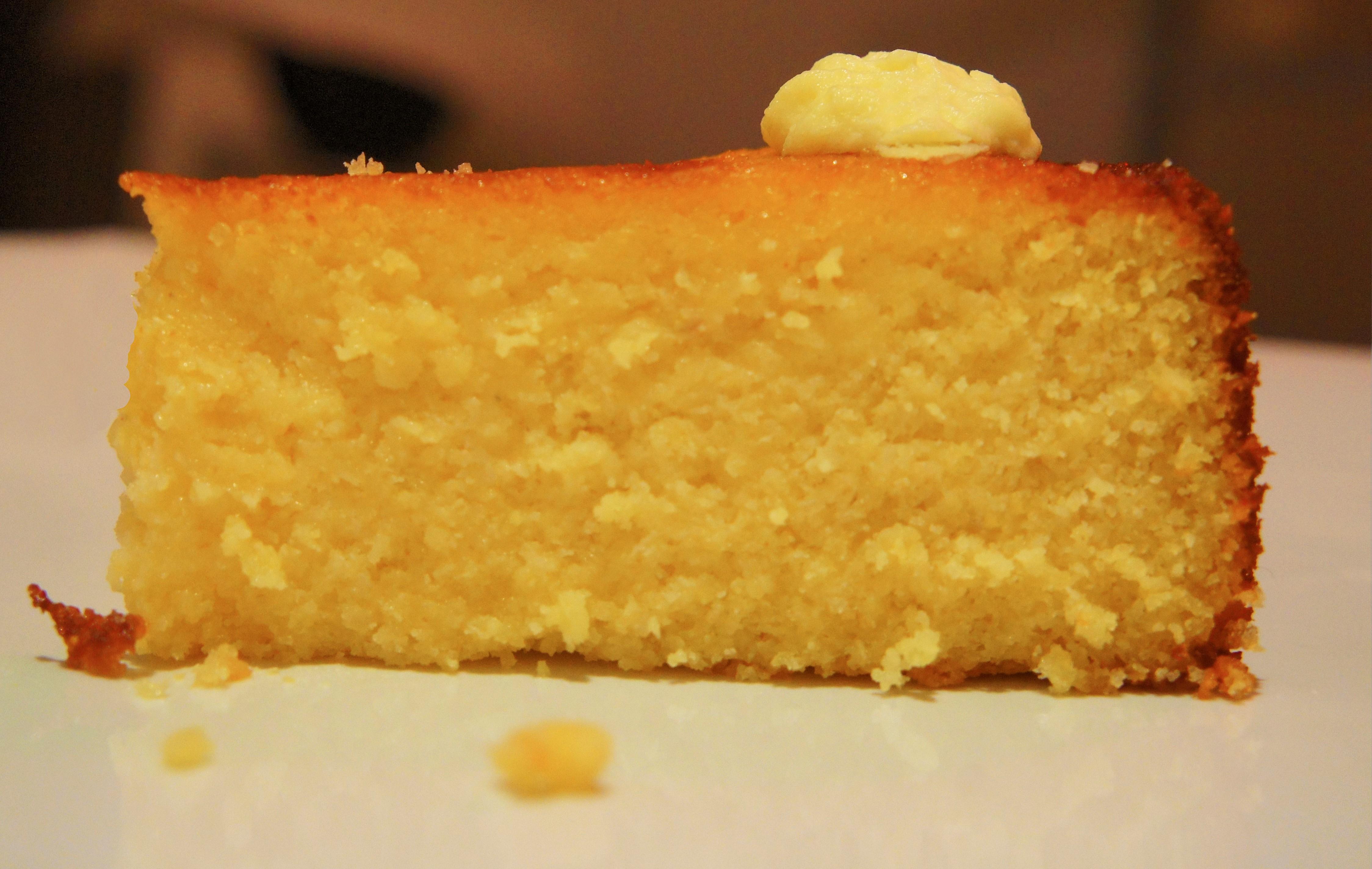 Extra Moist Lemon Cake